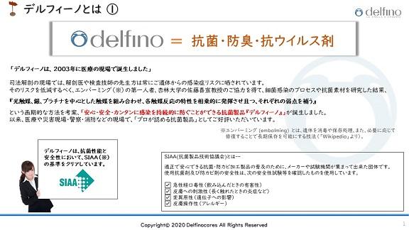 スライド1-web.jpg
