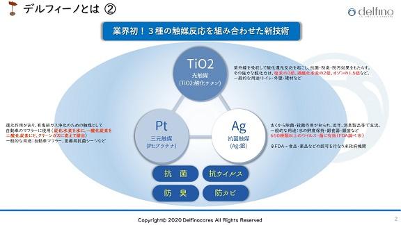 スライド2-web.jpg