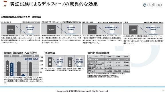 スライド5-web.jpg