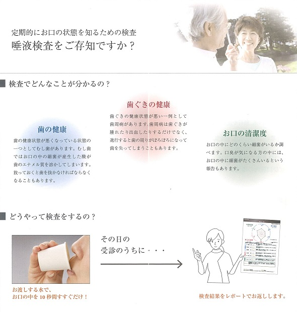 daeki-kensa.jpg